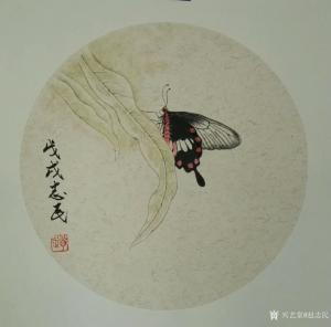 赵志民国画作品《蝴蝶》价格1500.00元