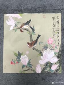 牟凌艳国画作品《金玉满堂春常在》价格600.00元