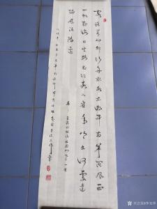 李光华书法作品《次北固山下》价格300.00元