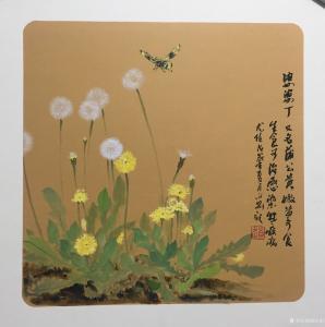 赵永刚国画作品《婆婆丁》价格600.00元