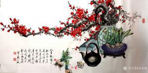 宋东海国画作品《茶》议价