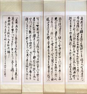 胡广明书法作品《四扇屏》价格15000.00元
