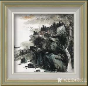 蒋元生国画作品《清泉出山涧》价格2000.00元