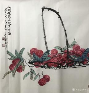 周居安国画作品《人间佳果满筐图》价格300.00元