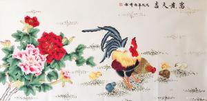 石海博国画作品《富贵大吉》价格260.00元