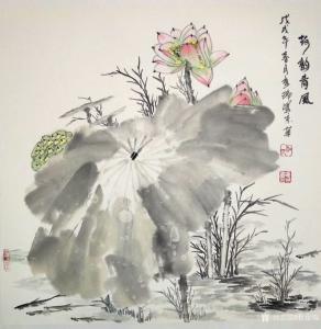 杜章瑞国画作品《荷韵青风》议价