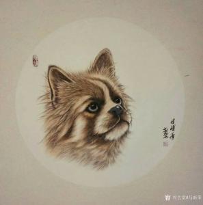 马新荣国画作品《宠物狗》价格1000.00元