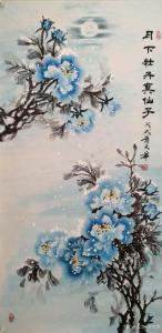 吉大华国画作品《月下牡丹真仙子》价格500.00元
