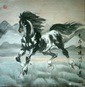 刘建国国画作品《志存高远》价格480.00元