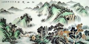 旭翔画院国画作品《松山揽胜》价格300.00元