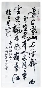 """朱德茂书法作品《草书录杜牧""""山行""""》价格10000.00元"""