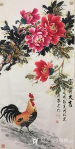 邢凤云国画作品《花鸟-富贵大吉》议价