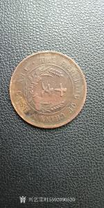 15592096520文玩杂项作品-《民国开国纪念双旗币》