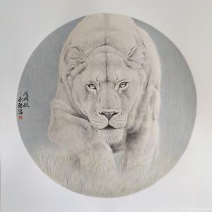 于永强国画作品《狮子》议价