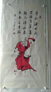 张士敏书法作品《星云作品》价格1000.00元