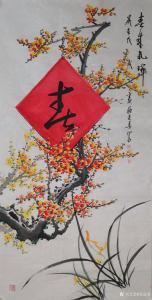 苏进春国画作品《梅花-春来气瑞》价格800.00元