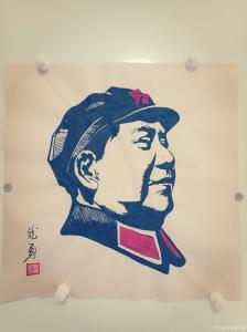张士敏书法作品《毛主席头像》价格200.00元