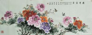 刘建岭国画作品《花开富贵》价格800.00元