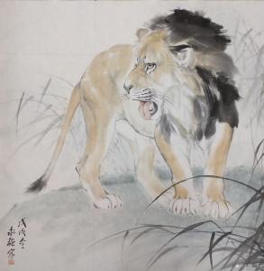 于永强国画作品《雄狮》价格600.00元