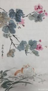 于永强国画作品《猫戏图》价格380.00元