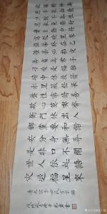 张士敏书法作品《 李世民名言》价格1000.00元