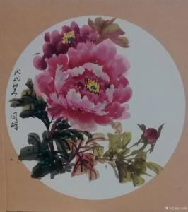 李同辉国画作品《福贵牡丹》议价