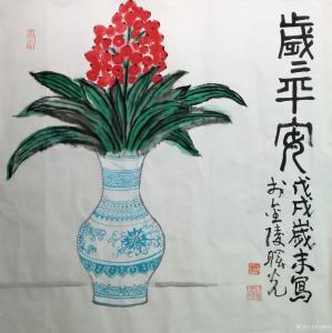 马曙光国画作品《岁岁平安》价格2000.00元