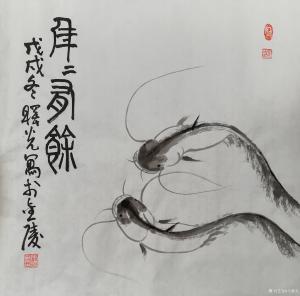马曙光国画作品《年年有余》价格2000.00元