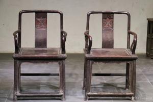 明清古艺文玩杂项作品-《收藏品:明式楠木椅》