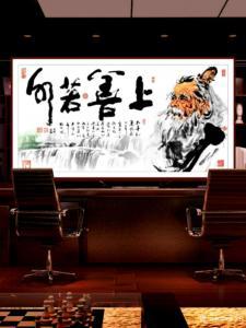 潘宁秋国画作品《老子《 上善若水》》价格3000.00元