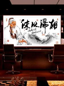 潘宁秋国画作品《庄子《 相濡以沫》》价格3000.00元