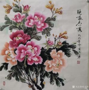 吉大华国画作品《牡丹-艳溢香浓》价格400.00元