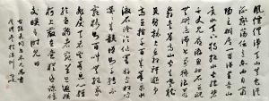 李小建书法作品《与朱元思书》价格2800.00元