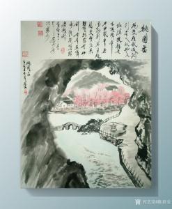 陈君安国画作品《故乡情系列作品》价格5800.00元