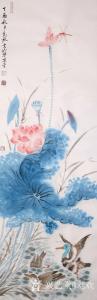 刘欢国画作品《荷花蜻蜓》议价