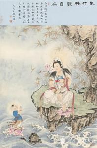 林文通国画作品-《《南海观音》》