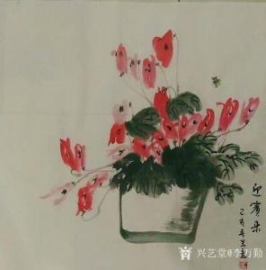 李万勤国画作品《迎客来》价格100.00元