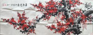 李小建国画作品《喜梅迎春》价格12009.00元