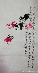 陈培泼国画作品《五余图2》价格200.00元