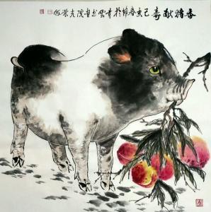 田光荣国画作品《香猪献寿》价格888.00元