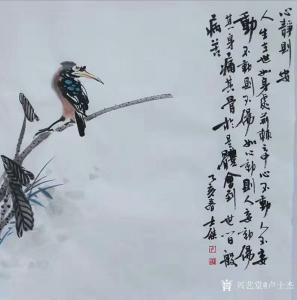 卢士杰国画作品《花鸟-心静则安》价格800.00元