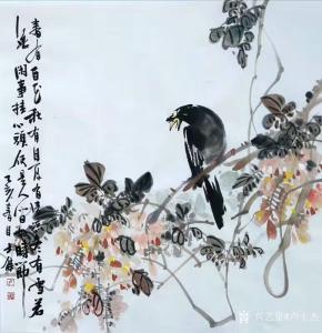 卢士杰国画作品《花鸟》价格800.00元