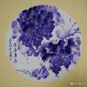 党文军国画作品《葡萄-紫气东来》价格500.00元