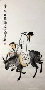 15363151193国画作品-《李太白醉酒图》