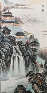 宁建华国画作品《山水画-仙都》价格1000.00元