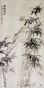 宁建华国画作品《竹-高风亮节》价格1000.00元