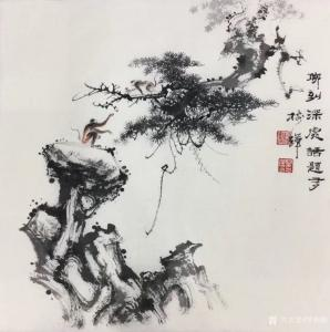 罗树辉国画作品《松-聊到深处话题多》价格8000.00元