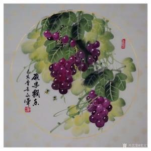 党文军国画作品《葡萄-硕果飘香》价格500.00元