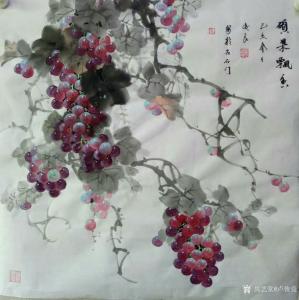 卢俊良国画作品《葡萄—硕果飘香》价格1000.00元
