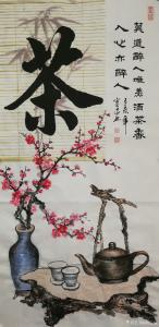 胡宝成国画作品《茶-莫道醉人唯美酒》价格600.00元
